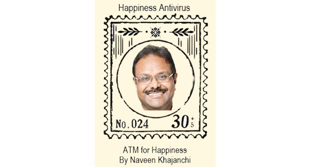 Happiness Anti Virus